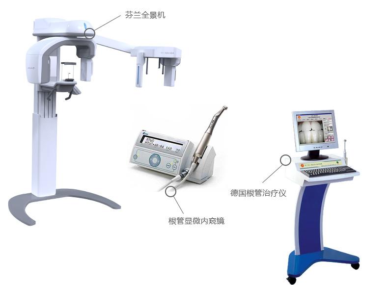 芬兰全景机,根管显微内窥镜,德国根管治疗仪